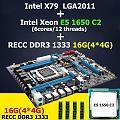 Мощный комп Xeon E5-1650-4,2GHz 12 ядер