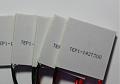 Термоэлектрический генератор TEP1-142T300