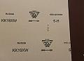 Шлифовальная бумага 5-Н, 12-Н в листах