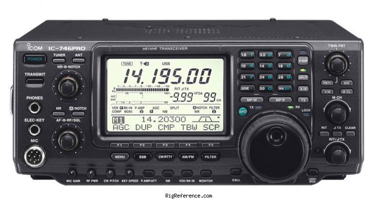 Купить рацию, УКВ, LPD, PMR радиостанцию Icom, Yaesu ...