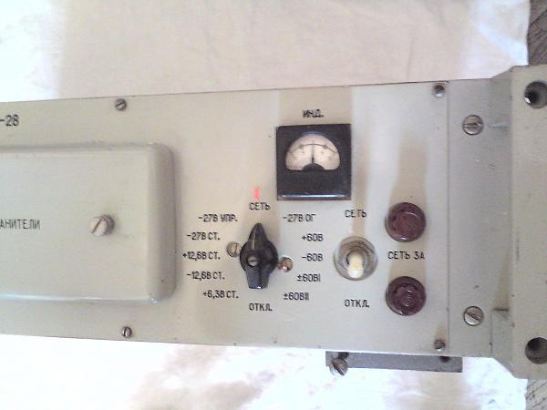 Продам  блок  питания  Р-160П, Р-680