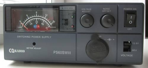 Продам ИБП для приёмопередающей аппаратуры.