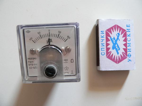 Продам Микроамперметр М260М