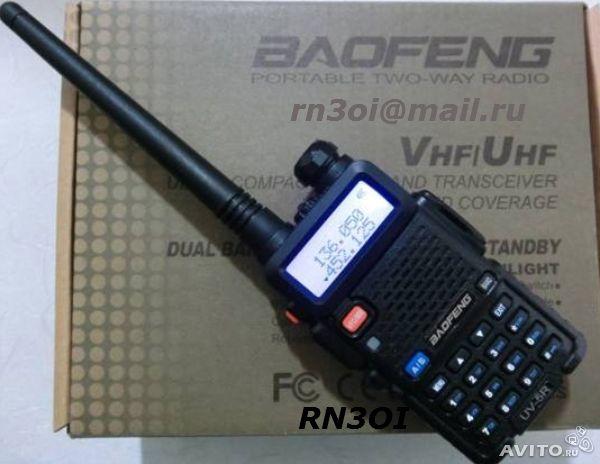 Продам Носимая радиостанция BAOFENG UV5R  8вт. , антенны.