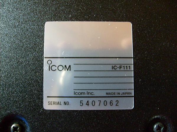 Продам Радиостанция icom IC - F111