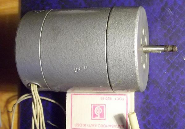 Продам УАД-52 Электромотор