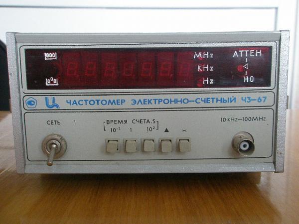 Продам Частотомеры Ч3-67 новые в ящиках