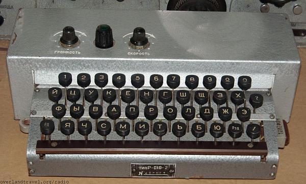 Продам Клавиатура Датчика Кода Морзе ДКМ-010