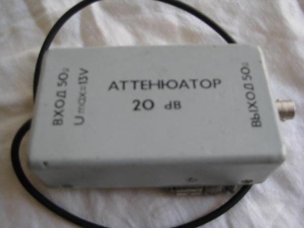 Продам Аттенюаторы  20 дБ