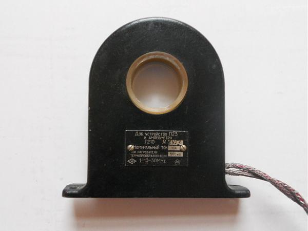 Продам  приборы контроля тока ВЧ в антенне.