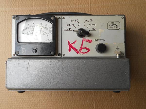Продам Ваттметр КСР-5 ( блок Р-75 )