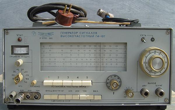 Продам ВЧ генератор Г4-107 в отличном состоянии