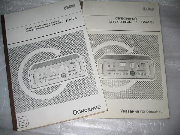 Продам ЗИП, документация, принадлежности SMV-8.5