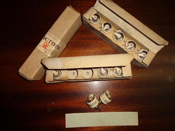 Продам Резисторы ППБ-3В, ППБ-3А, новые