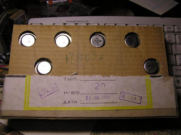 Продам транзисторы -диоды- теристоры