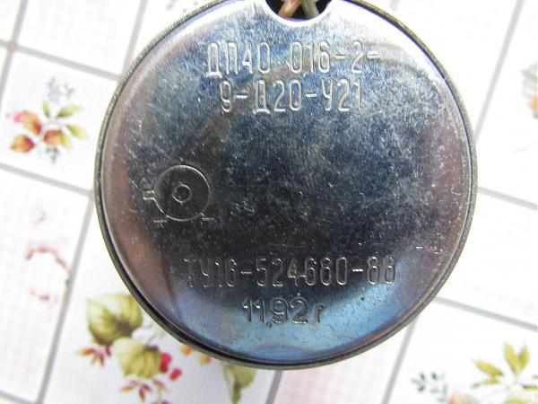 Продам Двигатель ДП40 0.16-2-9-Д20-У21