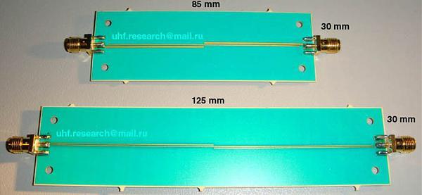 Продам Фильтры полосовые 868MHz и 1296MHz и 2400МГц.