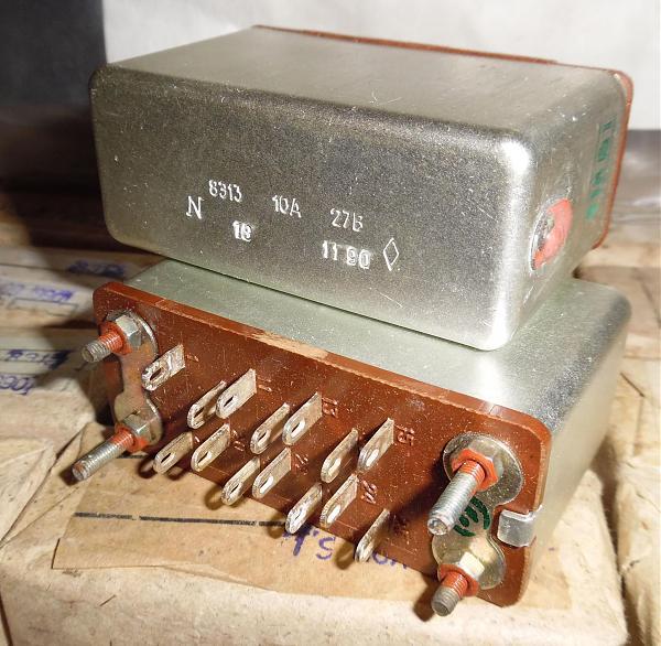 Продам Контактор 8Э13 10А 27В, ВП, 1990 г