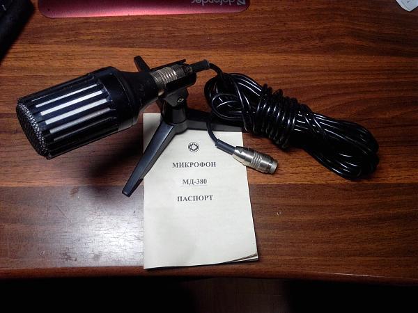 Продам Микрофон МД-380