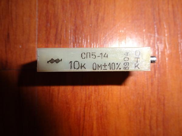 Продам Резисторы СП5-14