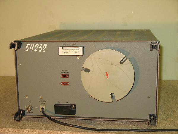 Продам С1-97