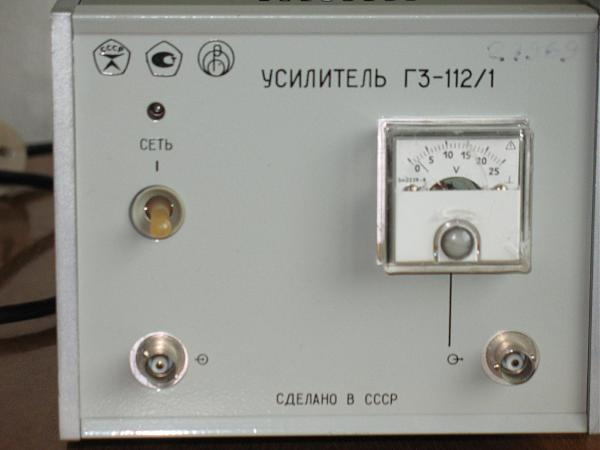 Продам Усилитель Г3-112 \1