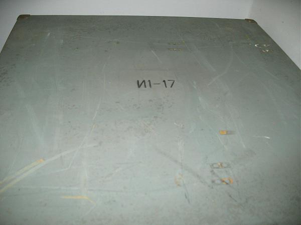 Продам И1-17