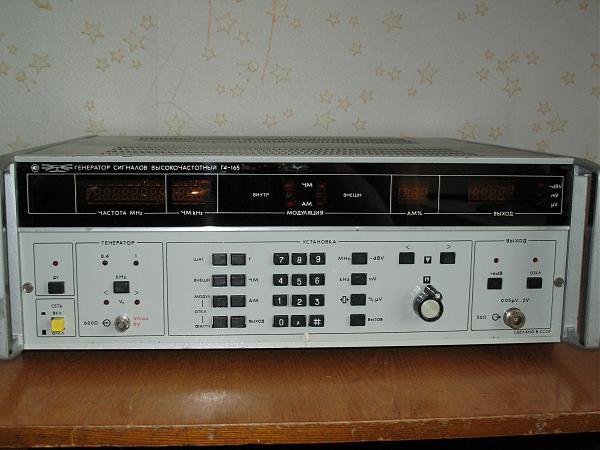 Продам Г4-165