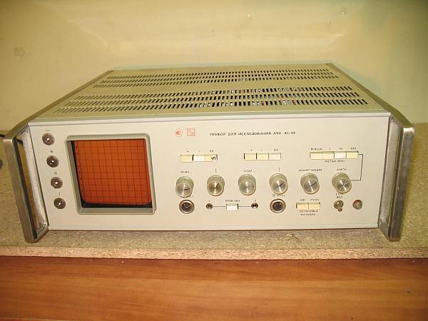 Продам Х1-42