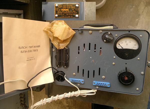 Продам Блок питания БПК-0, 8-78У3 новый