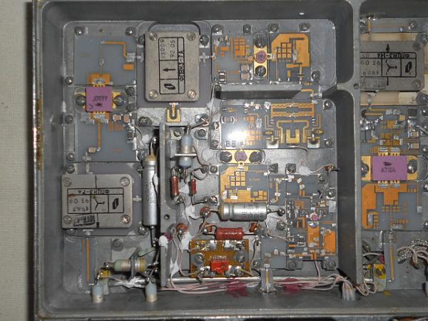 Продам Выходной усилитель ГГц диапазона