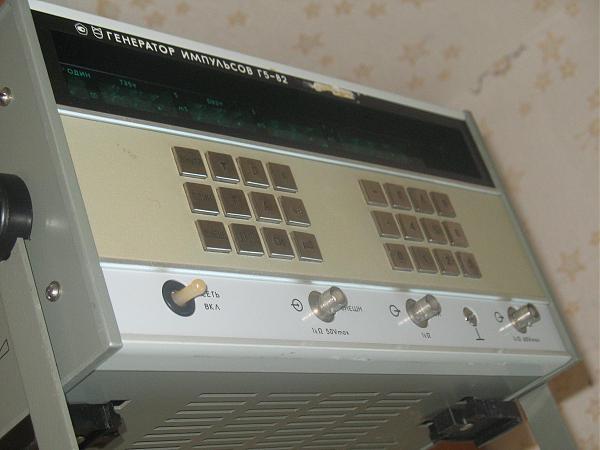 Продам Генератор Г5-82