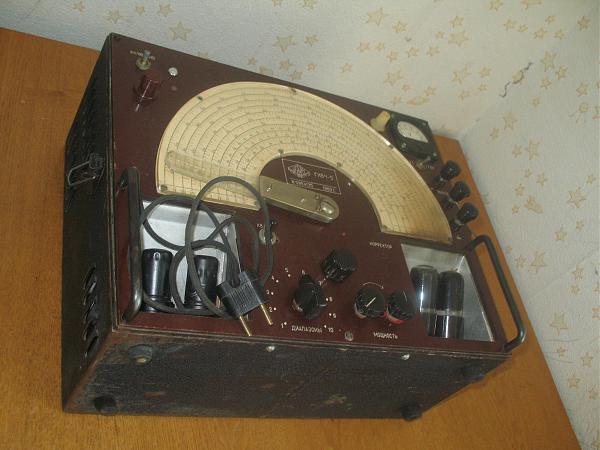 Продам Генератор ГИВЧ-5