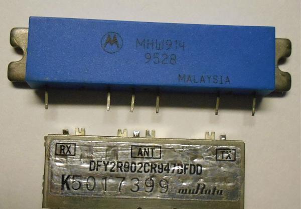 Продам Ум MHW914 с дуплексером от телефона