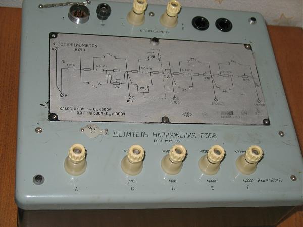 Продам Делитель напряжения Р356