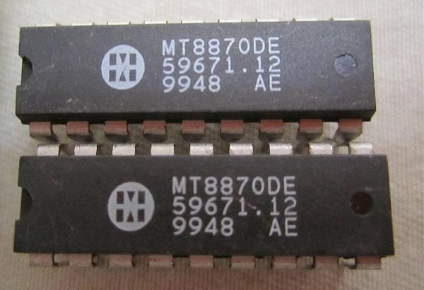 Продам Декодеры    MT8870DE