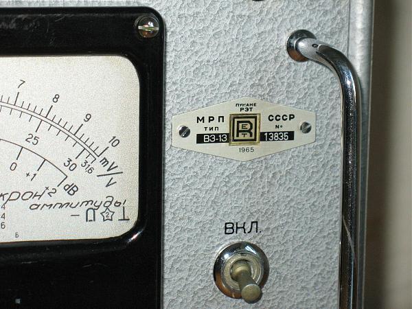 Продам Вольтметр В3-13