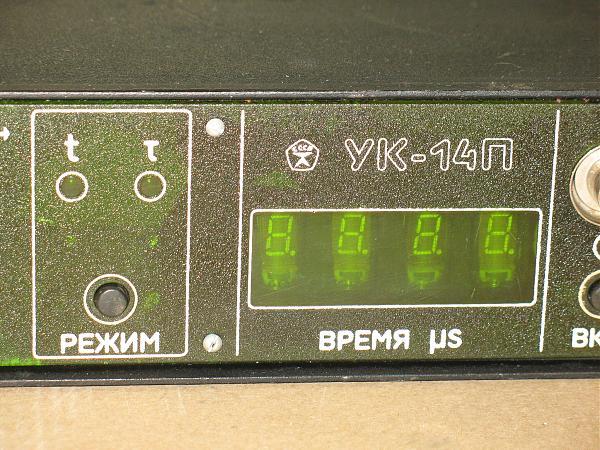 Продам Бетоноскоп УК-14П