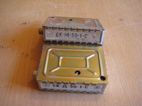 Продам Блоки СКД и СКМ для переносных телевизоров