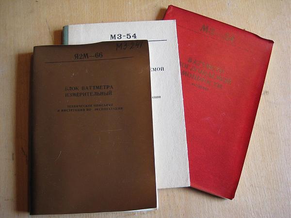Продам Документация ,ЗИП, ваттметра М3-54