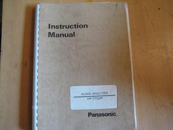 Продам Анализатор HP7722P документация, принадлежности