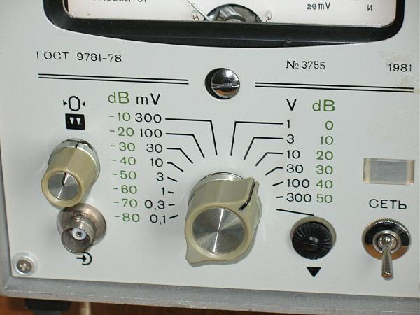 Продам Милливольтметр В3-42