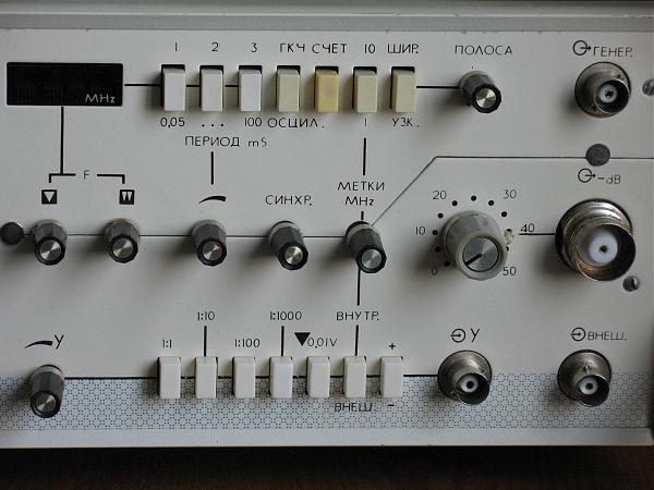 Продам Частотомер Х1-50