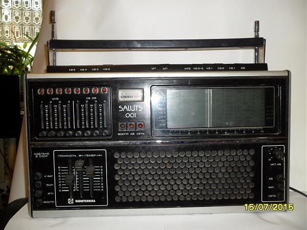 Продам Радиоприемник Салют-001