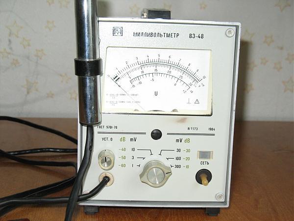 Продам Милливольтметр В3-48