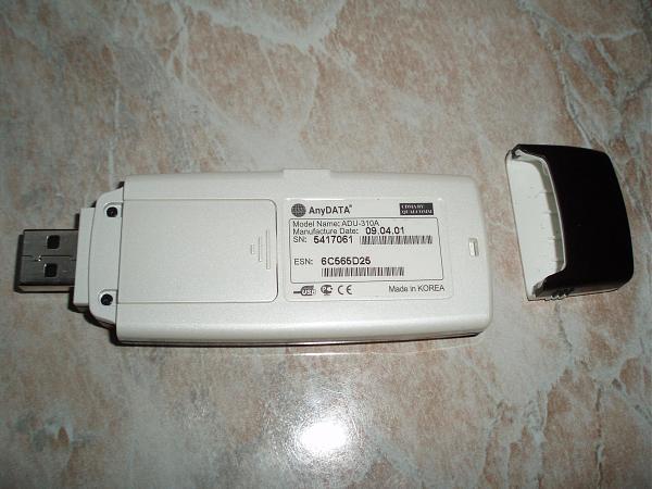 Продам USB-модем Скайлинк SkyLink AnyData ADU-310A