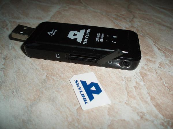 Продам USB Модем Skylink Airplus MCD-650