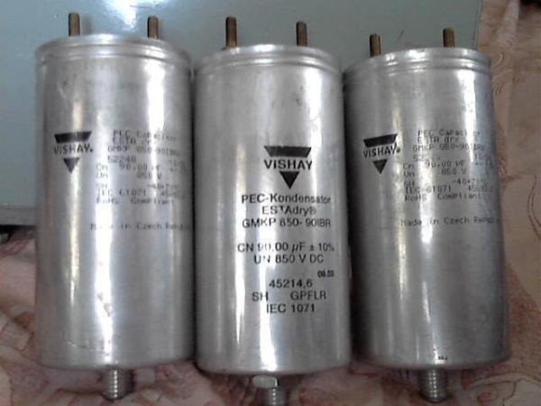 Продам  фирменный пусковой конденсатор