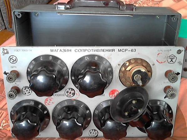 Продам  магазин сопротивления мср-63 и р-517м.р-333
