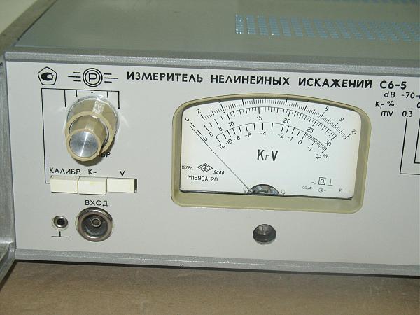 Продам Измеритель С6-5